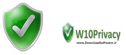 دانلود نرم افزار W10Privacy برنامه کنترل حریم شخصی در ویندوز 10