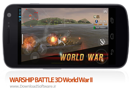دانلود WARSHIP BATTLE 3D World War II بازی نبرد کشتی ها برای اندروید