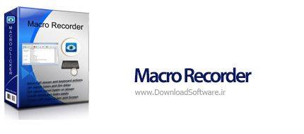 دانلود Macro Recorder نرم افزار انجام کارها به صورت خودکار