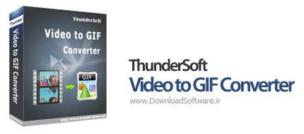 دانلود ThunderSoft Video to GIF Converter نرم افزار تبدیل ویدیو به گیف برای ویندوز