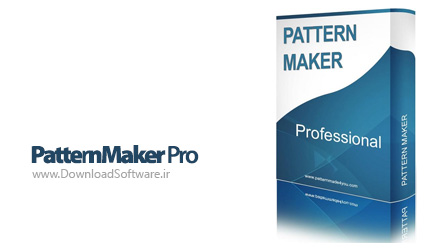 دانلود PatternMaker Pro بهترین نرم افزار طراحی الگوی لباس