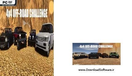 دانلود بازی 4×4 Off Road Challenge برای کامپیوتر