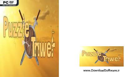 دانلود بازی استراتژی و ماجراجویی کامپیوتری Puzzle Tower