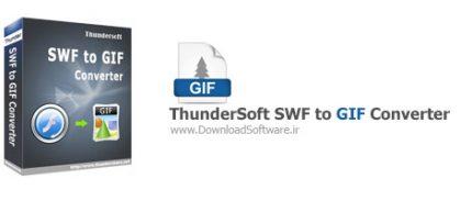 دانلود ThunderSoft SWF to GIF Converter نرم افزار تبدیل فرمت SWF به فرمت GIF