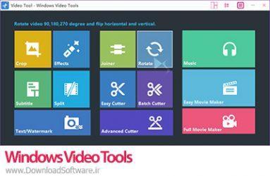دانلود Windows Video Tools برنامه ویرایش فیلم برای کامپیوتر