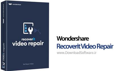 دانلود Wondershare Recoverit Video Repair نرم افزار تعمیر فایل های ویدیویی خراب