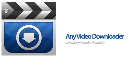 دانلود Any Video Downloader Pro نرم افزار دانلود ویدیو آنلاین
