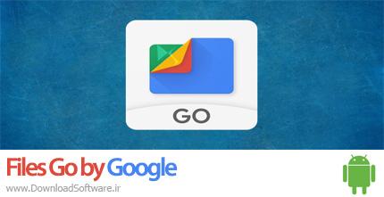 دانلود Files Go by Google برنامه مدیریت فایل گو گوگل اندروید