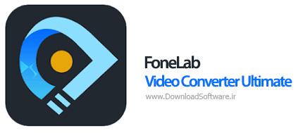 دانلود FoneLab Video Converter Ultimate نرم افزار تبدیل فیلم برای کامپیوتر
