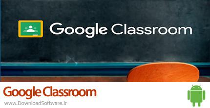 دانلود Google Classroom