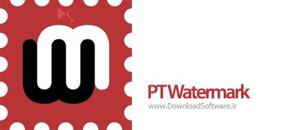 دانلود PT Watermark نرم افزار واترمارک عکس برای کامپیوتر