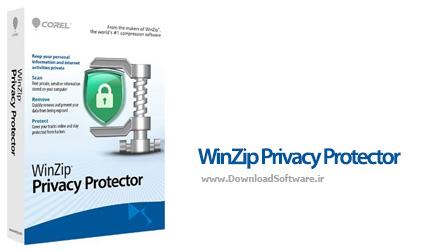دانلود WinZip Privacy Protector نرم افزار محافظت از حریم شخصی ویندوز 10