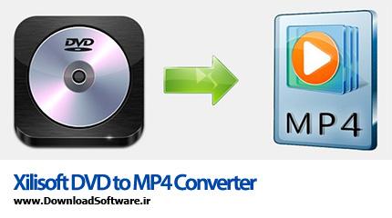 دانلود Xilisoft DVD to MP4 Converter نرم افزار تبدیل دی وی دی به mp4
