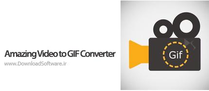 دانلود Amazing Video to GIF Converter نرم افزار تبدیل ویدیو به گیف برای کامپیوتر
