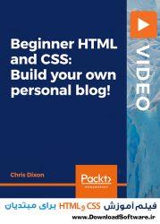 دانلود آموزش HTML و CSS برای مبتدیان در ساخت وبلاگ شخصی