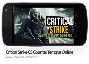 دانلود Critical Strike CS: Counter Terrorist Online FPS بازی تیراندازی اول شخص اندروید