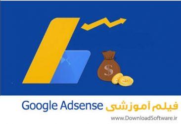 دانلود فیلم آموزشی Google Adsense و افزایش ترافیک وب با Growth Bootcamp در سال 2020