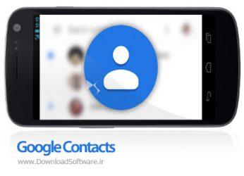دانلود گوگل کانتکت Google Contacts برنامه دفتر تلفن گوگل اندروید