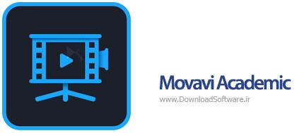 دانلود Movavi Academic نرم افزار ساخت فیلم های آموزشی برای کامپیوتر