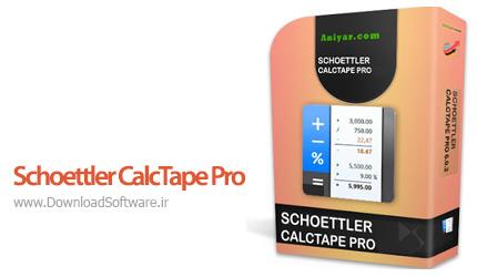 دانلود Schoettler CalcTape Pro برنامه ماشین حساب حرفه ای جهت محاسبات مالی