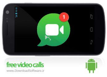 دانلود free video calls نرم افزار مسنجر اندروید