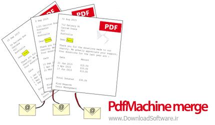دانلود pdfMachine merge نرم افزار ادغام فایل های پی دی اف برای ایمیل