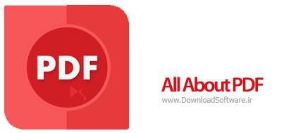 دانلود All About PDF نرم افزار کار با فایل های پی دی اف