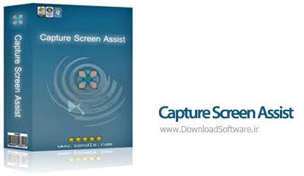 دانلود Capture Screen Assist نرم افزار ضبط صفحه نمایش کامپیوتر