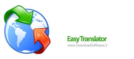 دانلود Easy Translator + Portable نرم افزار مترجم متن ویندوز