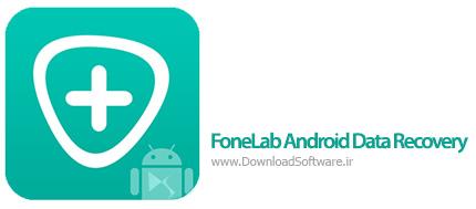 دانلود FoneLab Android Data Recovery نرم افزار بازیابی اطلاعات اندروید برای کامپیوتر