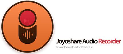 دانلود Joyoshare Audio Recorder نرم افزار ضبط صدا در ویندوز 10