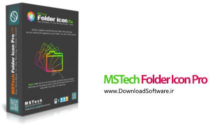 دانلود MSTech Folder Icon Pro نرم افزار ساخت آیکون حرفه ای