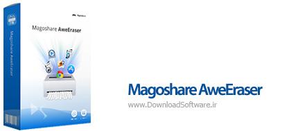 دانلود Magoshare AweEraser Enterprise نرم افزار پاکسازی هارد کامپیوتر