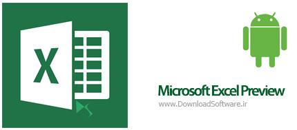 دانلود Microsoft Excel Preview مایکروسافت اکسل اندروید
