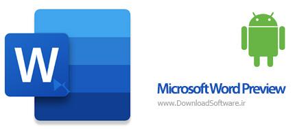 دانلود Microsoft Word Preview مایکروسافت ورد اندروید