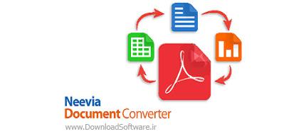 دانلود Neevia Document Converter Pro نرم افزار تبدیل اسناد آفیس و اتوکد