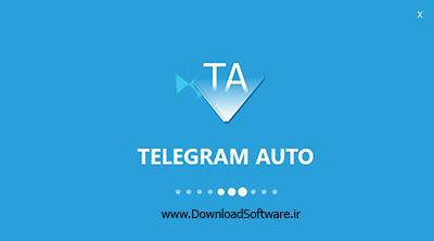 دانلود Telegram Auto نرم افزار انتقال مخاطبین گروه تلگرامی به گروه دیگر