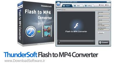 دانلود ThunderSoft Flash to MP4 Converter تبدیل فایل های فلش به فرمت MP4