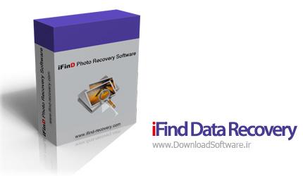 دانلود iFind Data Recovery Enterprise نرم افزار بازيابي اطلاعات حذف شده كامپيوتر