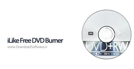 دانلود iLike Free DVD Burner نرم افزار رایت دی وی دی برای ویندوز 10