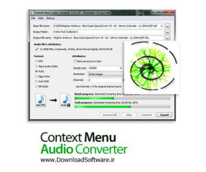 دانلود 3delite Context Menu Audio Converter نرم افزار تبدیل فرمت سریع و مستقیم فایل های صوتی از طریق منوی راست کلیک ویندوز
