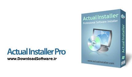 دانلود Actual Installer Pro نرم افزار ساخت نصب برنامه در ویندوز
