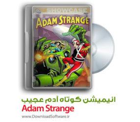 دانلود انیمیشن کوتاه آدم عجیب Adam Strange با کیفیت 1080
