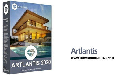دانلود Artlantis نرم افزار طراحی نمای بیرونی ساختمان