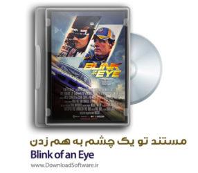 دانلود فیلم مستند تو یک چشم به هم زدن Blink of an Eye
