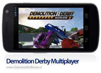 دانلود Demolition Derby Multiplayer بازی ماشین جنگی چند نفره برای اندروید
