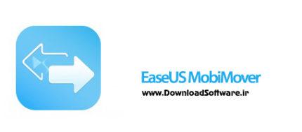 دانلود EaseUS MobiMover Technician نرم افزار انتقال فایل بین ایفون و کامپیوتر