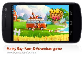 دانلود Funky Bay - Farm & Adventure game + Mod - بازی موبایل مزرعه دار شهر ساحلی