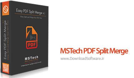 دانلود MSTech PDF Split Merge نرم افزار ادغام و تقسیم فایل های پی دی اف
