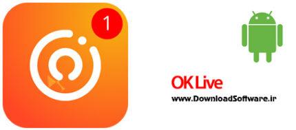 دانلود OK Live - video livestreams نرم افزار پخش فیلم های مستقیم برای اندروید